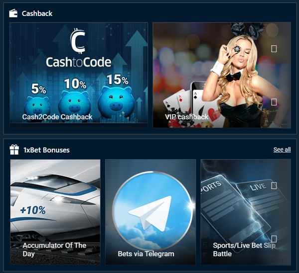 Get cashback from the first payment in 1xbet